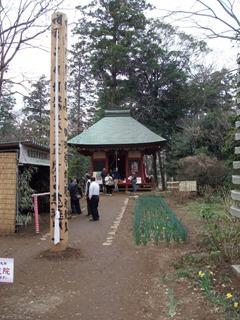 20130324_sashima17_01