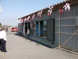 sashima_kake01