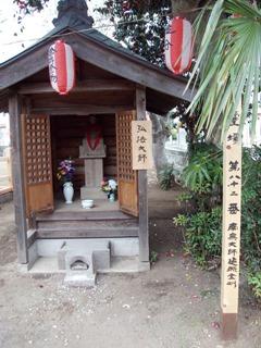 20130327_sashimabangainishi_02
