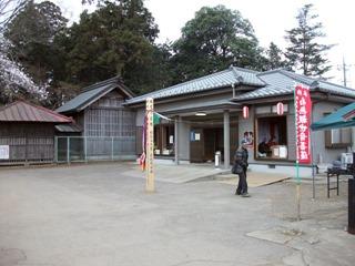 20130328_sashima21
