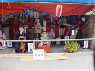 20130328_sashima23_02