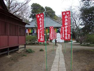 20130329_sashima25