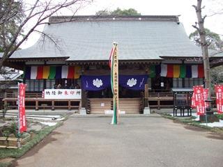 20130330_sashima26