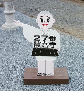 20130330_sashima27_02