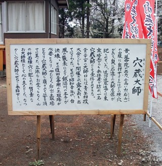 20130331_sashima28_02