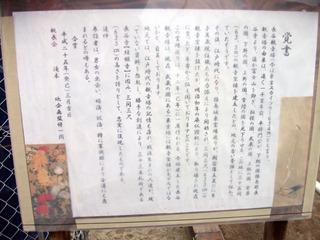 20130404_sashima33_05