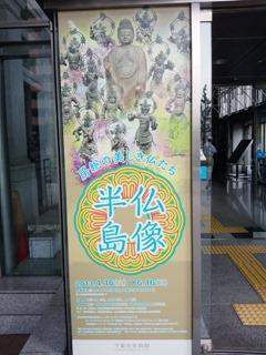 20130601_butuzou