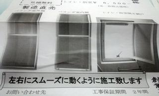 20130604_amido