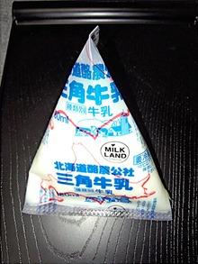 20130909_milk