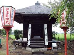 20140809_kyumeigan02