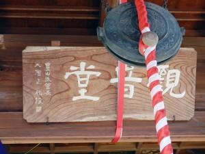 20150525_kaichou2